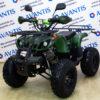 Купить Квадроцикл Avantis Classic 8+