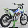 Купить Мотоцикл Avantis FX 250 Basic