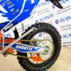 Купить Мотоцикл Avantis Enduro 300 Carb с ПТС