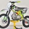 Купить ZUUM P125 17-14