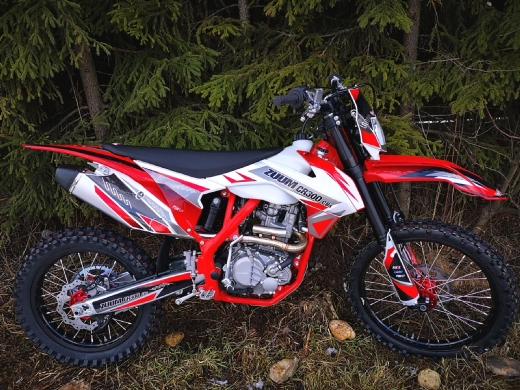 Купить Мотоцикл ZUUM CR300CBs
