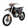 Купить МОТОЦИКЛ AVANTIS ENDURO 250FA (172 FMM DESIGN KT ЧЕРНЫЙ)