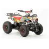Купить Квадроцикл ATV E007 1000Вт (2020 г.)