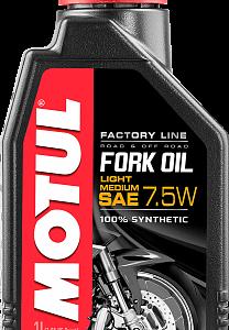 Купить Вилочное масло Motul FORK OIL 7,5W 1 л