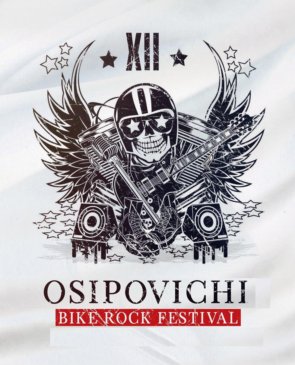 байк-фестиваль Осиповичи