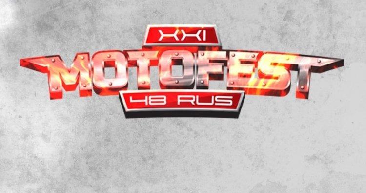 MotoFest 48 rus 2021