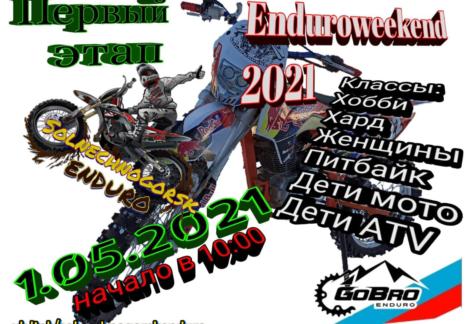 Enduroweekend 2021