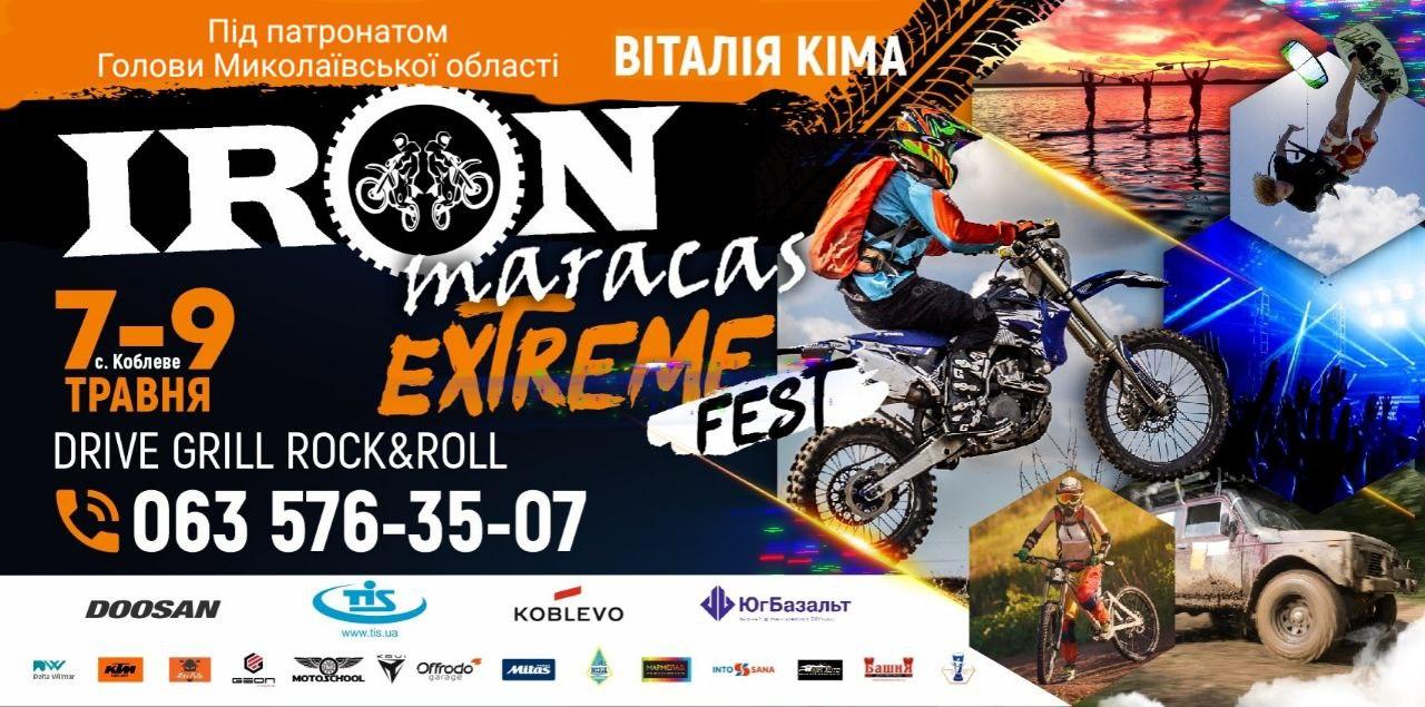 Фестиваль IRONmaracas Extreme Fest в Коблево 2021