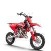 Купить Мотоцикл GASGAS MC 50