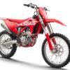 Купить Мотоцикл GASGAS MC 250F