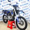 Купить Мотоцикл Avantis A7 Premium (177 MM) c ПТС